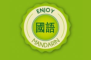 enjoymandarin-logo